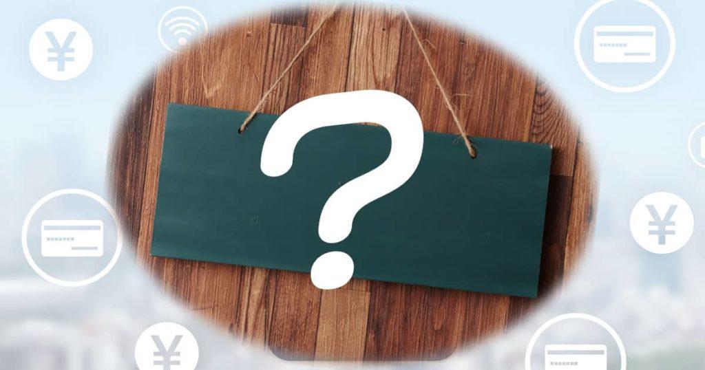 ヤフーショッピング出店後のストアデザインはどうしたらいい?