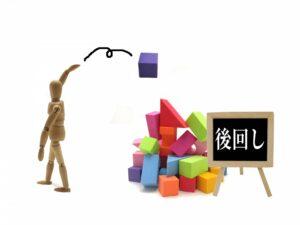ヤフーショッピング出店後のストア構築は自力or外注?どうするか?